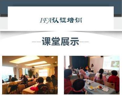 IFA网络认证课家庭作业|尤加利精油使用