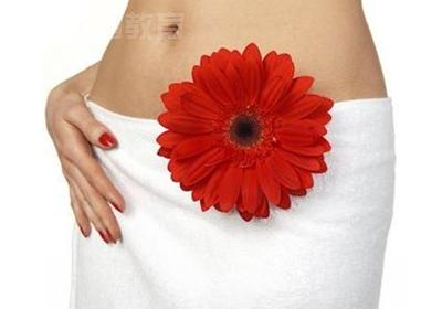 妇科芳香护理|公益课堂