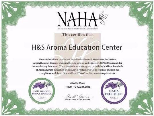 NAHA芳疗课程教学授权证书