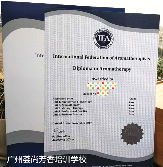 IFA证书芳疗证
